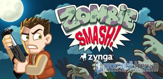 ZombieSmash! - android игра, атака на зомби