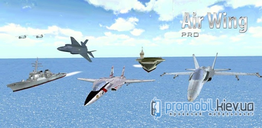 Air Wing Pro - игра для Android
