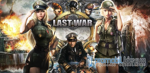 Last War ��� Android